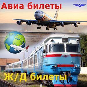 Авиа- и ж/д билеты Калача-на-Дону