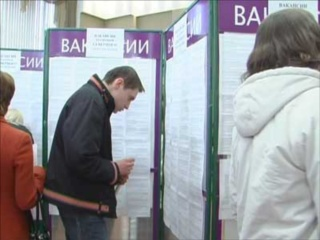 Центры занятости Калача-на-Дону
