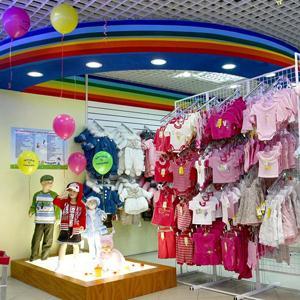 Детские магазины Калача-на-Дону