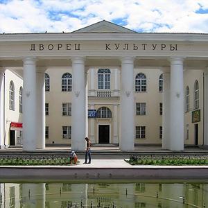 Дворцы и дома культуры Калача-на-Дону