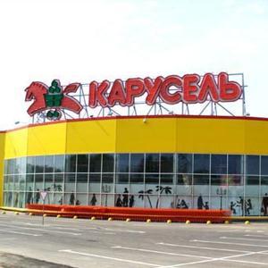 Гипермаркеты Калача-на-Дону