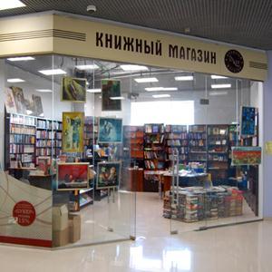 Книжные магазины Калача-на-Дону