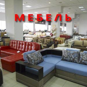Магазины мебели Калача-на-Дону