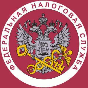 Налоговые инспекции, службы Калача-на-Дону
