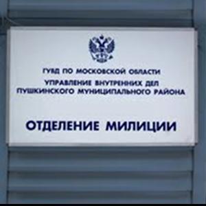 Отделения полиции Калача-на-Дону