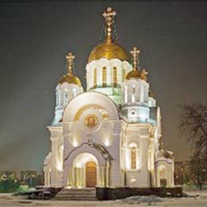 Религиозные учреждения Калача-на-Дону