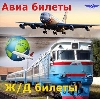 Авиа- и ж/д билеты в Калаче-на-Дону
