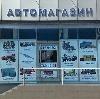 Автомагазины в Калаче-на-Дону