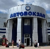 Автовокзалы в Калаче-на-Дону