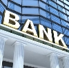 Банки в Калаче-на-Дону