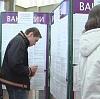 Центры занятости в Калаче-на-Дону