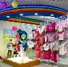 Детские магазины в Калаче-на-Дону