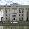 Дворцы и дома культуры в Калаче-на-Дону