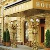 Гостиницы в Калаче-на-Дону