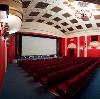 Кинотеатры в Калаче-на-Дону