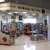 Книжные магазины в Калаче-на-Дону