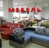 Магазины мебели в Калаче-на-Дону