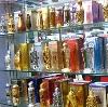 Парфюмерные магазины в Калаче-на-Дону