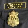 Судебные приставы в Калаче-на-Дону
