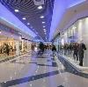 Торговые центры в Калаче-на-Дону
