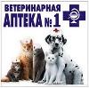 Ветеринарные аптеки в Калаче-на-Дону