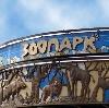 Зоопарки в Калаче-на-Дону