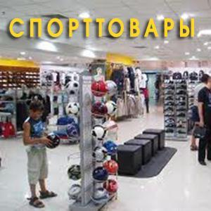 Спортивные магазины Калача-на-Дону
