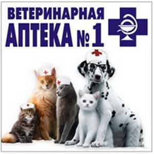 Ветеринарные аптеки Калача-на-Дону